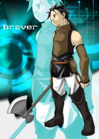 ブレイバー